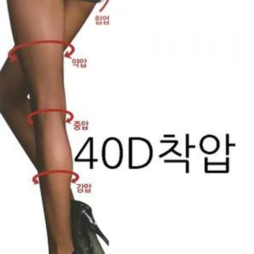 (big2) 국산 40D힙업착압팬티스타킹 고신축 키커도OK 승무원스타킹 간호사스타킹