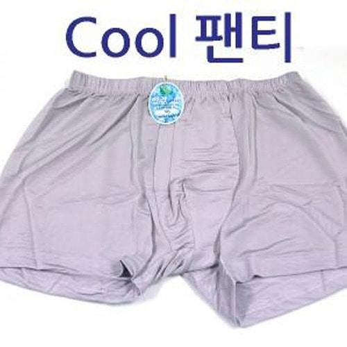 big2b 국산 남성 인견(쿨) 사각 팬티 95 부터 110까지
