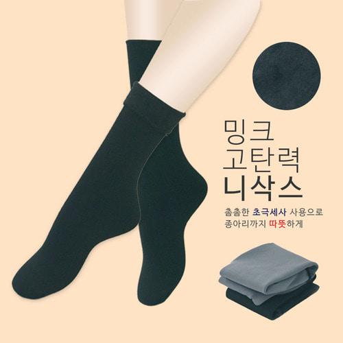 big2b 융 밍크 니삭스 판타롱 긴양말