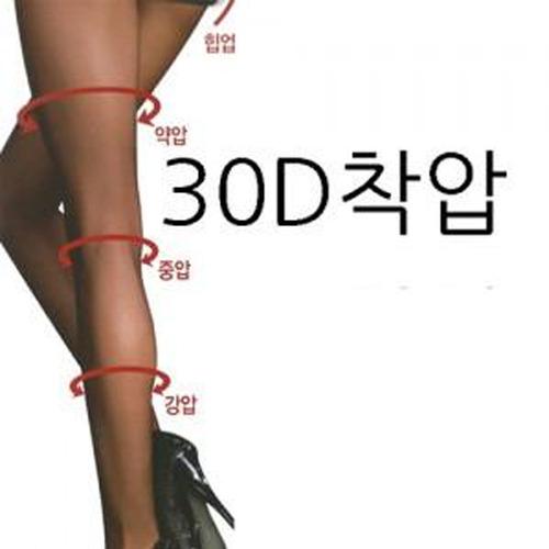 big2b 국산 30D힙업착압팬티스타킹 승무원 간호사 고신축 키커도OK