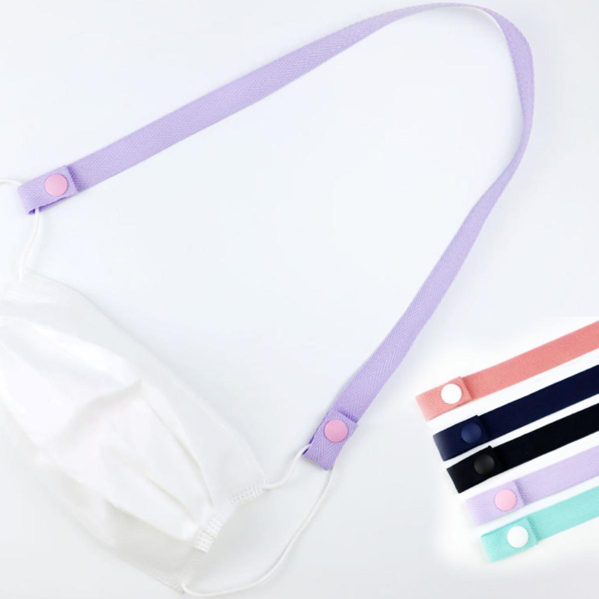 big2b 마스크 분실방지 목걸이 스트랩 성인 유아 공용