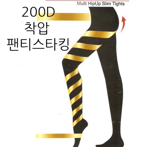 big2b 국산 200D 착압팬티스타킹 신축품질우수 늦가을부터 겨울까지