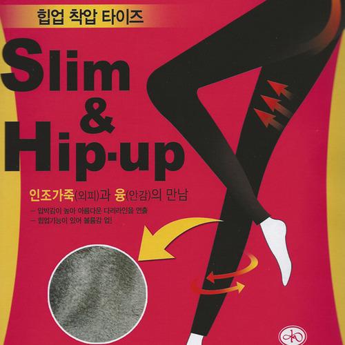 big2b 국산 여성 인조가죽 융(털)레깅스  / 28인치까지 / 블랙무발 / 레자타이즈 / 박스포장옵션있음