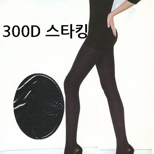big2b 만찌 300D 한겨울에도 따뜻한 스타킹 XL / 신축좋고 품질좋고 키커도OK / 7칼라 택 1